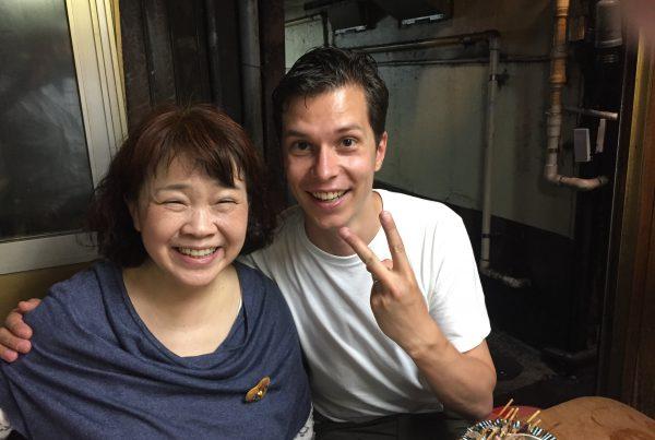 Chieko Ogawa