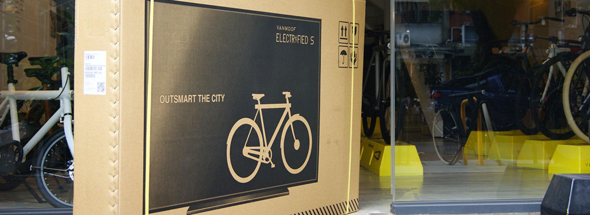 Van Moof Bike Box